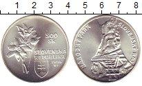 Изображение Монеты Европа Словакия 500 крон 1994 Серебро UNC