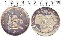 Изображение Монеты Уганда 20 шиллингов 1969 Серебро Proof-