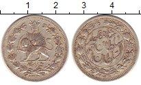 Изображение Монеты Азия Иран 1 кран 1330 Серебро VF