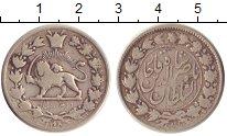 Изображение Монеты Азия Иран 2 крана 1298 Серебро VF