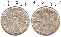Изображение Монеты Греция 30 драхм 1963 Серебро UNC- 100 лет королевской