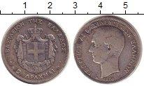 Изображение Монеты Греция 2 драхмы 1873 Серебро VF