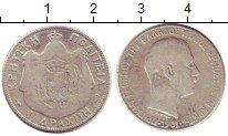 Изображение Монеты Греция Крит 1 драхма 1901 Серебро VF