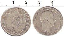 Изображение Монеты Крит 1 драхма 1901 Серебро VF