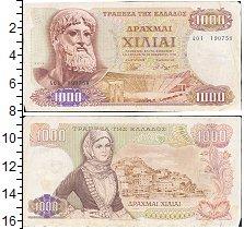Изображение Банкноты Греция 1000 драхм 0  VF