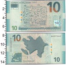 Изображение Банкноты Азербайджан 10 манат 2005  UNC