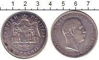 Изображение Монеты Греция Крит 5 драхм 1901 Серебро VF