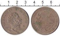 Изображение Монеты Мексика 5 песо 1972 Медно-никель XF