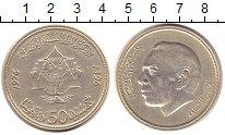 Изображение Монеты Марокко 50 дирхам 1976 Серебро UNC-