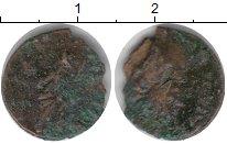 Изображение Монеты Древний Рим Номинал 0 Бронза VF