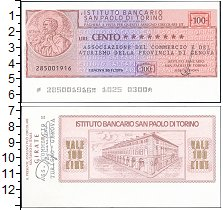 Изображение Банкноты Италия 100 лир 1976  UNC-