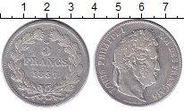 Изображение Монеты Европа Франция 5 франков 1837 Серебро XF