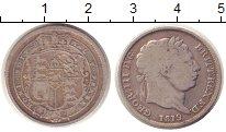 Изображение Монеты Великобритания 1 шиллинг 1819 Серебро VF
