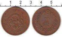 Изображение Монеты Азия Япония 1 сен 1883 Медь XF