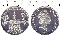 Изображение Монеты Острова Кука 50 долларов 1992 Серебро Proof- Елизавета II.  500