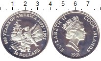Изображение Монеты Острова Кука 50 долларов 1991 Серебро Proof- Елизавета II.  500