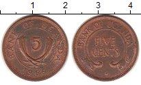 Изображение Мелочь Уганда 5 центов 1966 Бронза XF