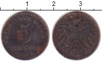 Изображение Монеты Германия 5 пфеннигов 1918 Железо VF