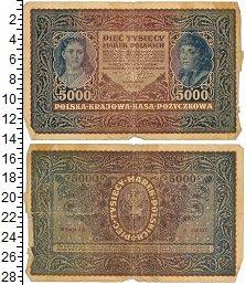 Изображение Банкноты Польша 5000 злотых 1920  VF- 5000 марок польских