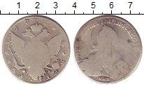 Изображение Монеты 1762 – 1796 Екатерина II 1 рубль 1775 Серебро VF