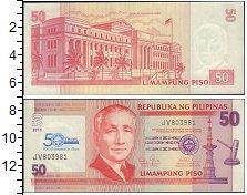 Изображение Банкноты Азия Филиппины 50 писо 2013  UNC-
