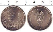 Изображение Монеты СНГ Армения 100 драм 1997 Медно-никель XF