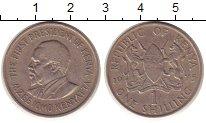 Изображение Монеты Кения 1 шиллинг 1975 Медно-никель XF