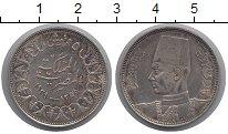 Изображение Монеты Египет 5 пиастров 1938 Серебро XF Фарук.