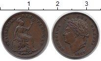 Изображение Монеты Великобритания 1/3 фартинга 1827 Медь XF-