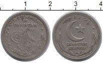 Изображение Монеты Пакистан 1/4 рупии 1940 Медно-никель XF