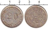 Изображение Монеты Кванг-Тунг 20 центов 1921 Серебро XF