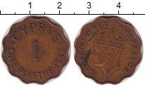 Изображение Монеты Кипр 1 пиастр 1942 Бронза XF Георг VI