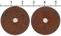 Изображение Монеты Франция Индокитай 1 сантим 0 Бронза F