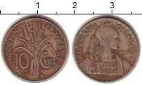 Изображение Монеты Индокитай 10 центов 1941 Медно-никель VF