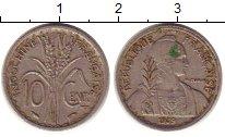 Изображение Монеты Индокитай 10 центов 1939 Медно-никель XF