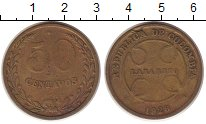 Изображение Монеты Колумбия 50 сентаво 1928 Латунь VF Лепразорий