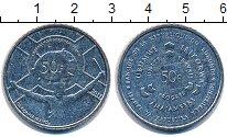 Изображение Монеты Бурунди 50 франков 2011 Медно-никель XF