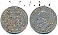 Изображение Монеты Кения 1 шиллинг 1971 Медно-никель VF
