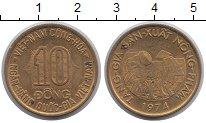 Изображение Монеты Вьетнам 10 донг 1974 Латунь XF Сбор риса.