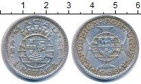 Изображение Монеты Макао 1 патака 1968 Медно-никель XF