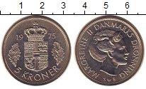 Изображение Монеты Европа Дания 5 крон 1975 Медно-никель UNC
