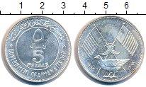 Изображение Монеты ОАЭ Аджман 5 риалов 1969 Серебро UNC-