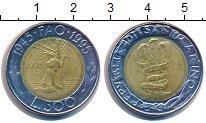Изображение Монеты Сан-Марино 500 лир 1995 Биметалл XF ФАО