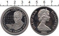 Изображение Монеты Остров Мэн 1 крона 1981 Медно-никель UNC