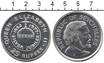 Изображение Монеты Сейшелы 25 рупий 1977 Серебро UNC