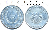 Изображение Монеты Уганда 200 шиллингов 1981 Серебро UNC