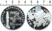 Изображение Монеты Европа Венгрия 500 форинтов 1981 Серебро Proof-
