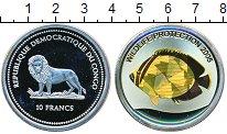 Изображение Монеты Африка Конго 10 франков 2005 Серебро UNC