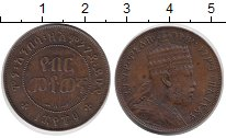 Изображение Монеты Африка Эфиопия 1/100 бирра 1888 Медь XF