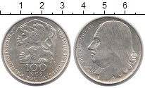 Изображение Монеты Чехословакия 100 крон 1977 Серебро XF
